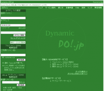 Dynamic DO!.jp