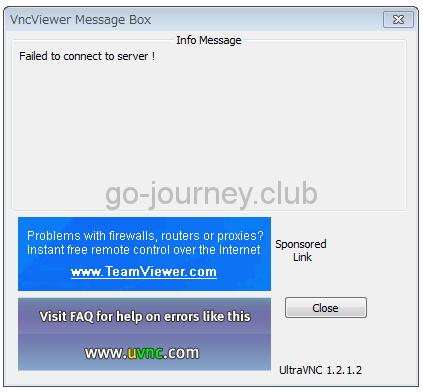 【Linux】【CentOS7】VNC Server トラブルシューティング集