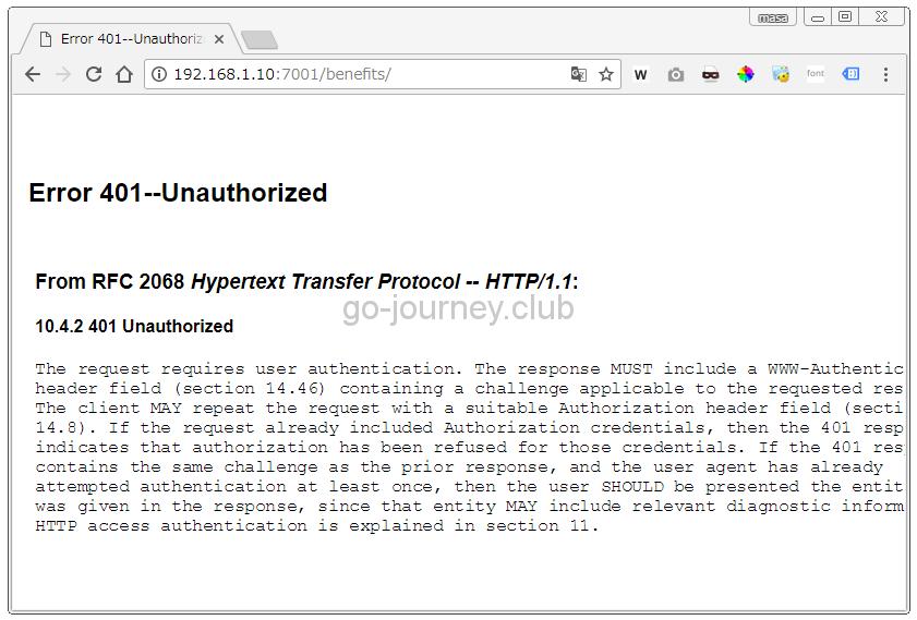【Apache 2.4】【WebLogic 12】連携手順と BASIC 認証の設定方法について