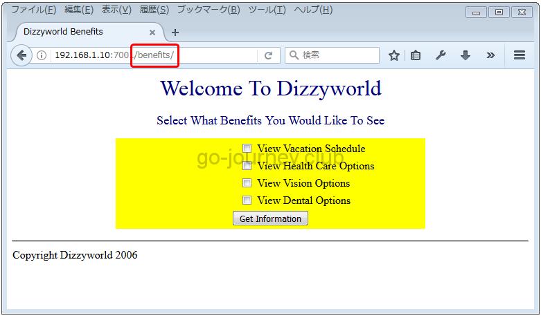 【WebLogic Server 12c】基本的なデプロイの手順 web.xml の中を見てみる