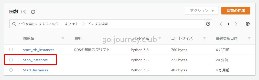 【AWS】【Python】Lambda で EC2 インスタンスを起動・停止するプログラム&スケジュール化手順【2017年最新版】