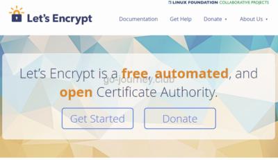 Let's Encrypt 無料SSL証明書