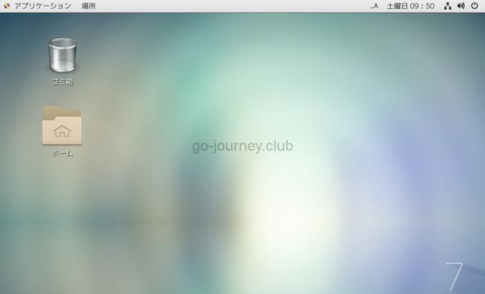 【Linux】【CentOS7】GUI環境カスタマイズ
