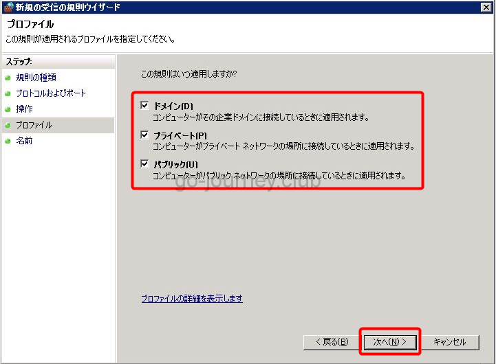 【Zabbix】Windows Server へ Zabbix エージェントをインストール&設定する手順【Zabbix 2.2】