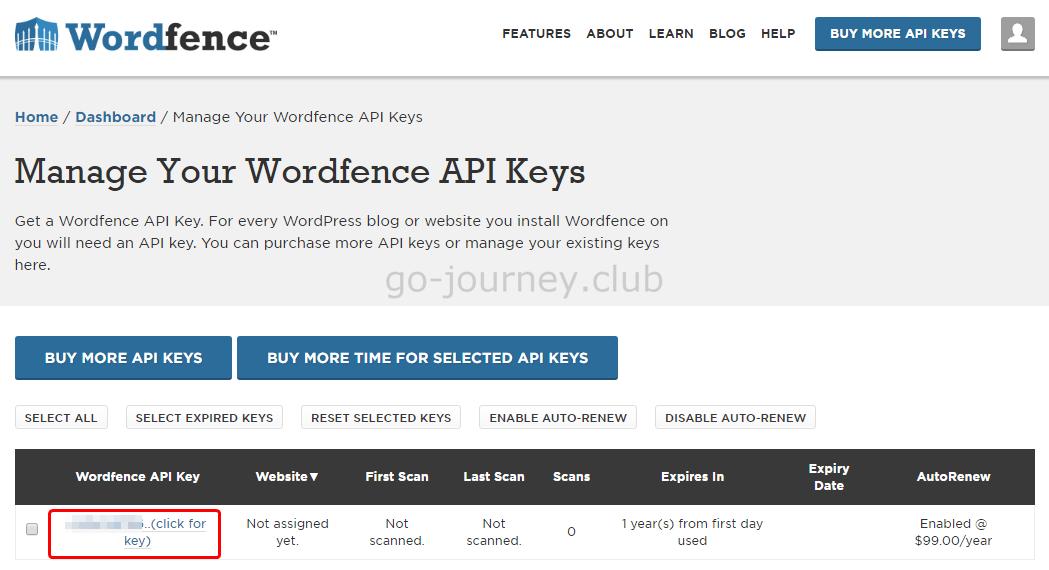 【WordPress】ファイアウォール有料プラグイン【Wordfence Security】を導入してみた