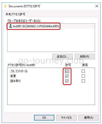 【Linux】【Windows】【CIFS】Windows の共有フォルダを Linux でマウント(mount)する手順