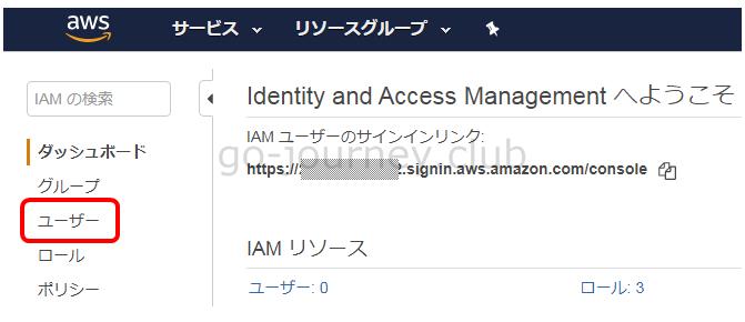 【AWS】「EC2 インスタンス」または「パソコン」に AWS CLI(aws コマンド)及び jq コマンドをインストールする手順【Windows&Linux】