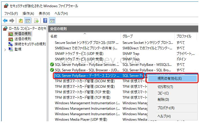 【SQL Server】【運用】Microsoft SQL Server Management Studio のダウンロード&インストール手順&操作手順【Part.3】