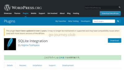 SQLite Integration