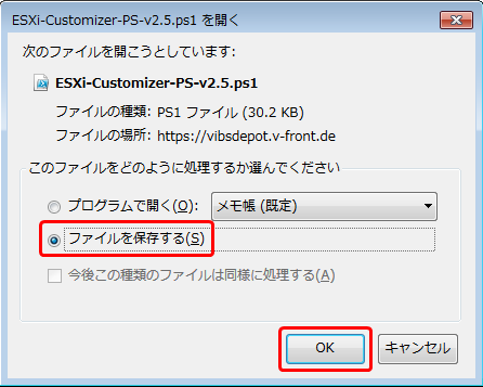 「ESXi-Customizer-PS」