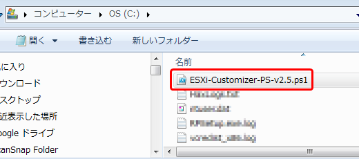 ESXi-Customizer-PS-v2.5.ps1