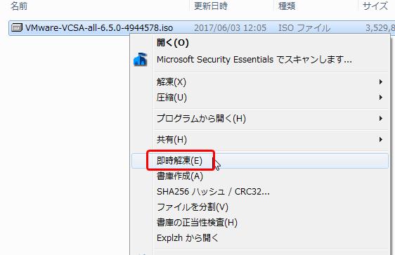 Explzh for Windows
