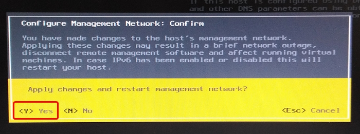 VMware vSphere Hypervisor ESXi 6.5 のマネジメントネットワークの設定