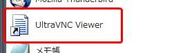 VNC Viewerからアクセスをする