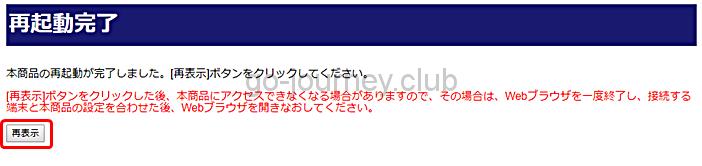【CentOS7】OSを再起動すると /etc/resolv.conf の内容が書き変わるので注意
