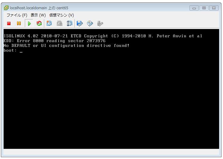 No DEFAULT or UI configuration directive found!