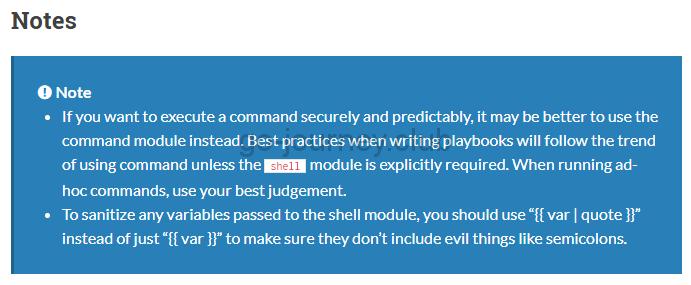 「shell」モジュールの説明