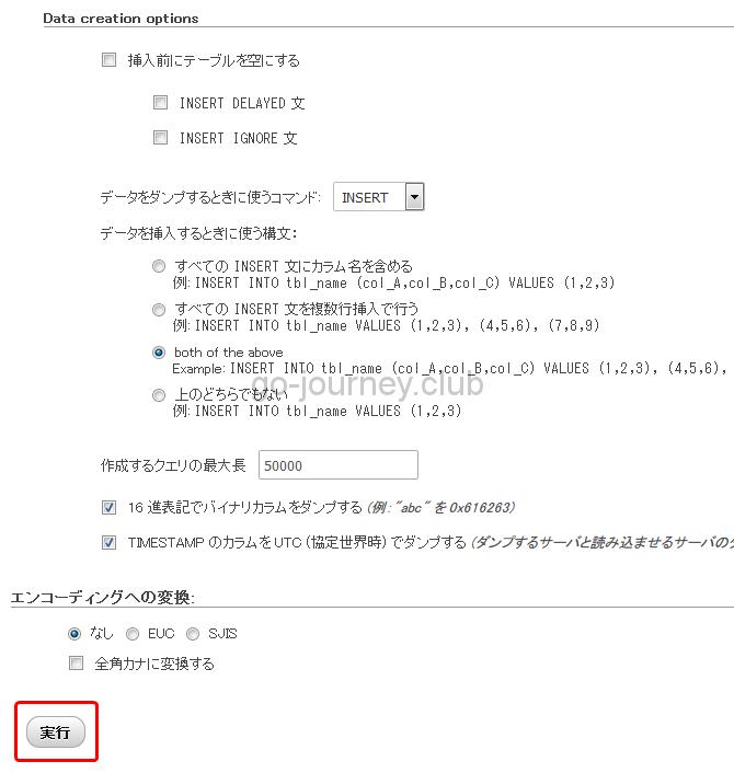 どのデータベースか分からない場合  データベースがたくさんあって、どのデータベースか分からない場合は、WordPress のトップフォルダにある「wp-config.php」ファイルの中を確認します。  下図のように「DB_NAME」で設定されている名前が「データベース名」です。  【WordPress引越】プラグインなしで「お名前.com」の「共用サーバー」にサイトを引っ越しする手順
