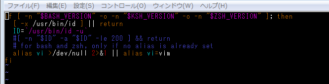 【Linux】root の vi にカラー(色)を付ける、(root以外でも)vi の色をカスタマイズする(コメントアウトなど)