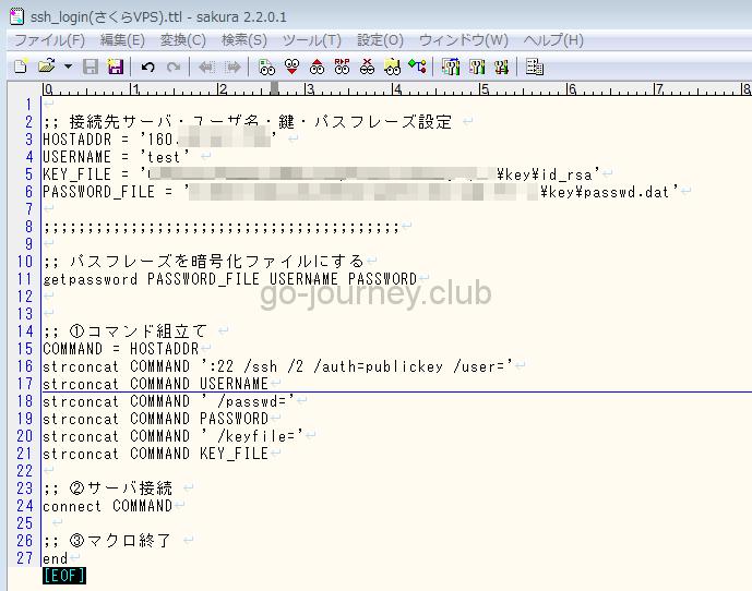 【Linux】SSH 公開鍵認証の設定手順【図解】