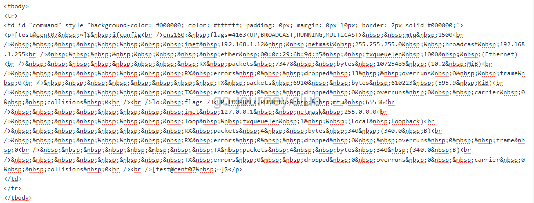 【WordPress】自動で空白スペースが消える場合の対処(空白スペースが勝手に消える場合)