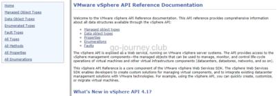 VMware】ZabbixでVMware vSphere ESXi Hypervisor や仮想マシン