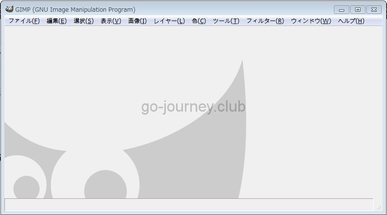 【無料】フリーソフトのGIMP2でブログのヘッダー画像を作成する手順【ブログ管理人へ推奨】