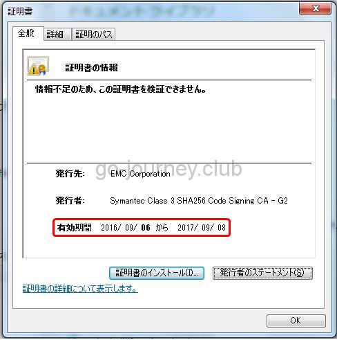 vSphereDataProtection-0.0TB.cert