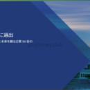 【VMware】VMware vSphere のパフォーマンステストの方法について