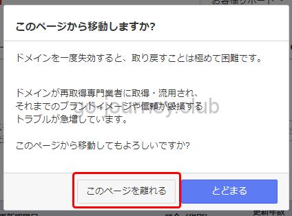 【リトルサーバー】リトルサーバーに WordPress をインストールして、お名前.comで取得した「ドメイン」を割り当てる手順
