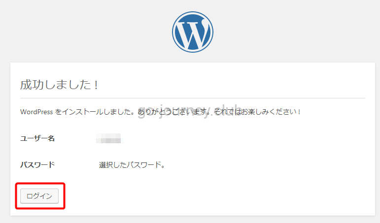 【リトルサーバー】リトルサーバーに WordPress をインストールして、お名前.comで取得した「ドメイン」を割り当てる手順【図解】