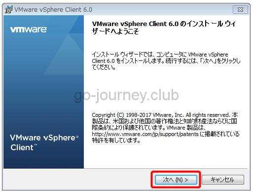 【VMware】指定されたモジュールが見つかりません。(HRESULT からの例外:0x8007007E)