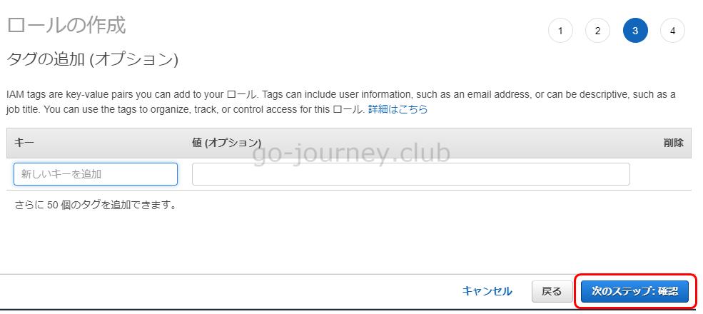 【AWS】SMS(Server Migration Service)による仮想マシン移行手順【図解】