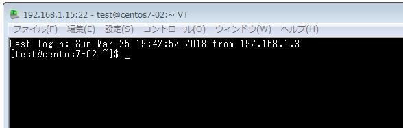 【DRBD】【VMware 6】DRBD インストール手順および設定手順(Keepalived、Pacemaker(heartbeat)、DRBD)(PostgreSQL冗長構成)【詳細版】