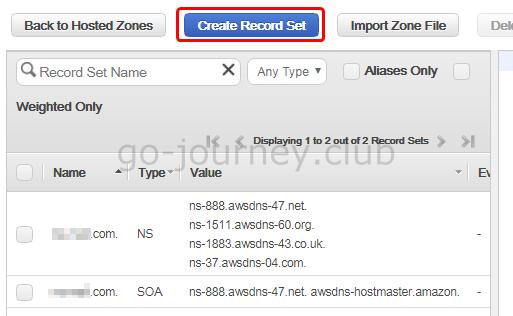 【AWS】お名前.com で取得した独自ドメインを AWS Route 53 で名前解決して EC2 インスタンスの Web サーバーにアクセスさせる手順