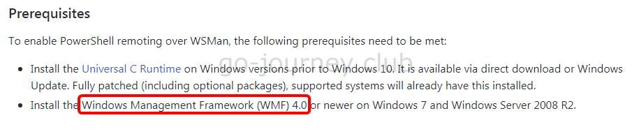 【PowerShell 6】Windows 7、Windows 2016への PowerShell 6 インストール手順