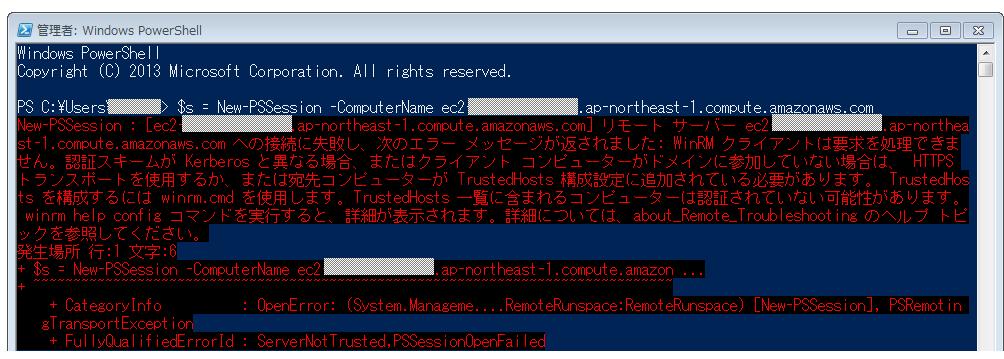 【PowerShell 6.0】スクリプトの作り方【設定編】【Part.1】
