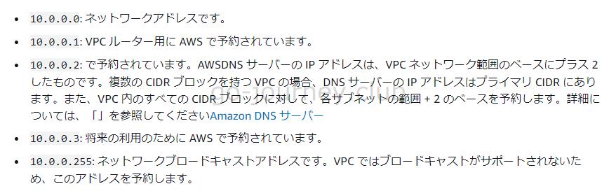 【AWS】CloudFormation で EC2 インスタンス(Amazon Linux2)を作成する手順【コマンドラインから実行】【Part.2】