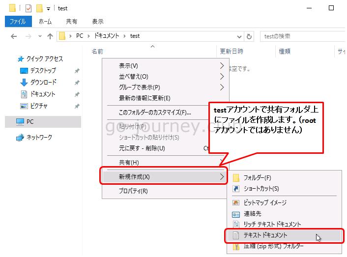 linux iso マウント
