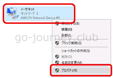 【RedHat 7.5】DNSサーバーの構築手順(bind-chroot、bind9.9.4)