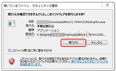 【Windows】「ハードウェアクロック」と「システムクロック」と「NTP 時刻同期」の関係