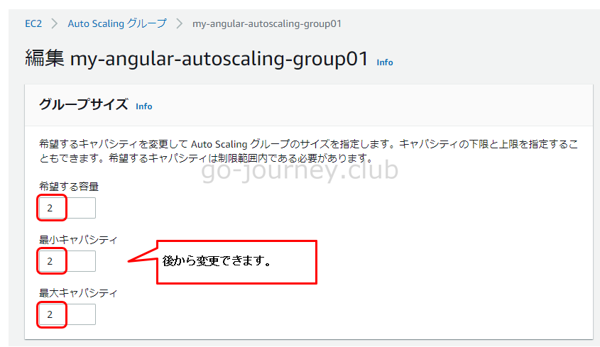 【AWS】DevOps(CI/CD)CodeDeployでのデプロイ設定について【CodePipeline、CodeDeploy】