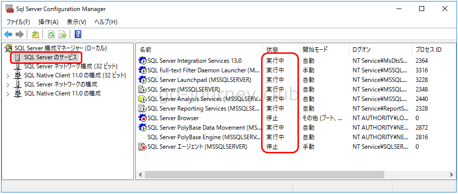 【SQL Server】【運用】Microsoft SQL Server 2016 のサービス正常性確認手順【Part.2】