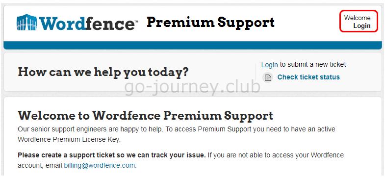 【WordPress】【プラグイン】Wordfence Premium(有料版)の自動更新の解約手順
