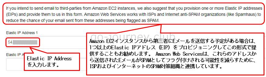 【AWS】【メール】EC2 インスタンスから Postfix で Gmail 経由でインターネットにメールを送信する(メールサーバー)設定手順