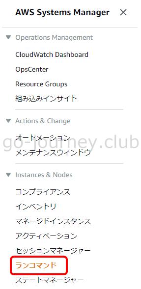 【AWS】Resource Groups(リソースグループ)について解説