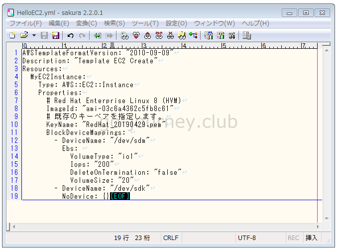 【AWS】CloudFormation で EC2 インスタンスを作成する手順