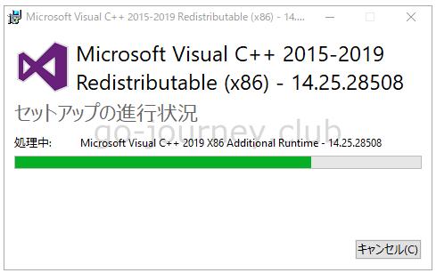【PostgreSQL】Windows に psql コマンドだけをインストールする手順