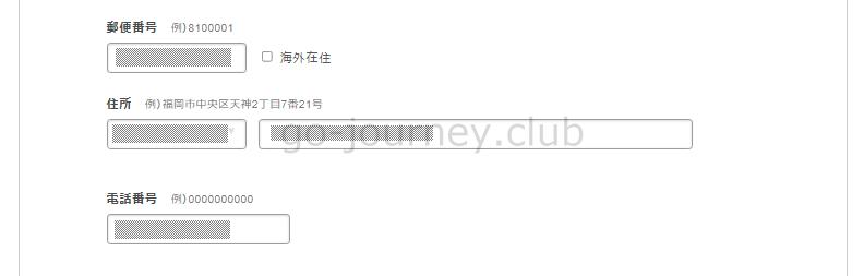 【レンタルサーバ】ロリポップ!の ハイスピードプラン の申し込み手順